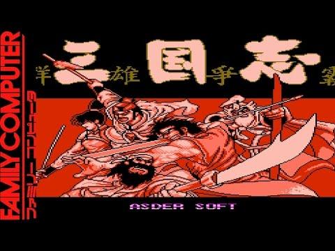 San Guo Zhi: Qun Xiong Zheng Ba (Famicom Pirate) (Unl) - NES LONGPLAY - NO DEATH RUN (FULL GAMEPLAY)