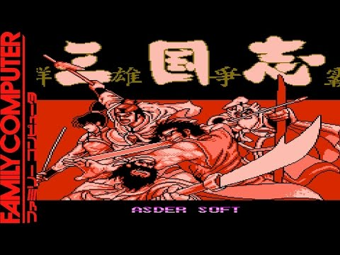 San Guo Zhi: Qun Xiong Zheng Ba Famicom Pirate Unl  NES LONGPLAY  NO DEATH RUN FULL GAMEPLAY