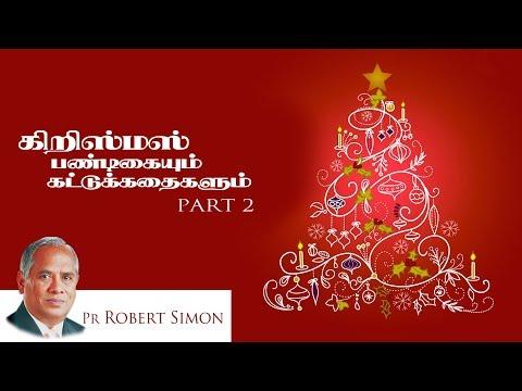 Christmas P2   Tamil   Pastor Robert Simon
