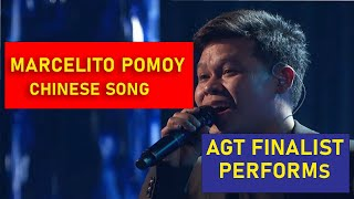 Marcelito Pomoy  sings chinese song   agt finalist   reaction