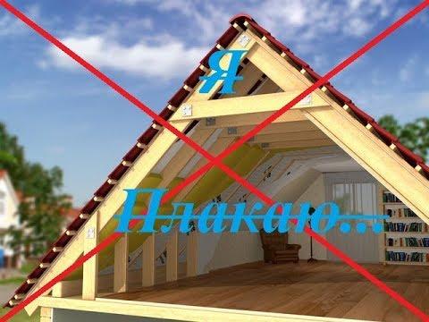 Как сделать мансардный этаж в деревянном доме