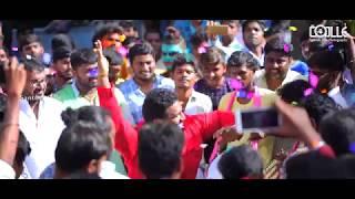 Ramnagar Akhil Anna Thotella 2018