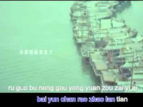 pinyin 心动 xin dong