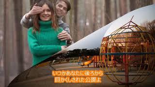 「たんぽぽ」 作詞 松本隆 作曲 筒美京平 編曲 萩田光雄 歌 太田裕美.