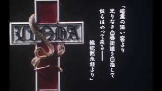 荒くれKNIGHT黒い残響完結編(5)