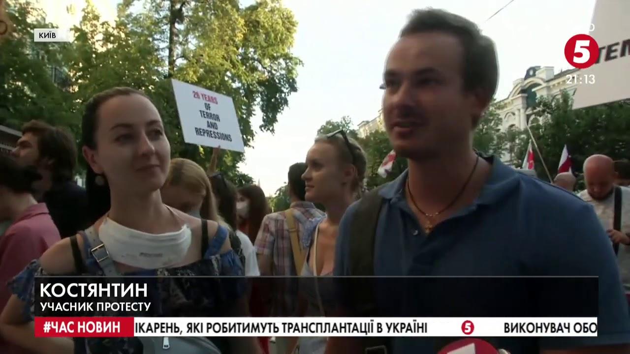 Акція протесту під посольством Білорусі у Києві: люди вимагають пояснень від посла
