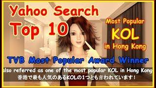 Top 10 Yahoo Search! Most Popular Brand Award! KOL Vtuber Account Girl
