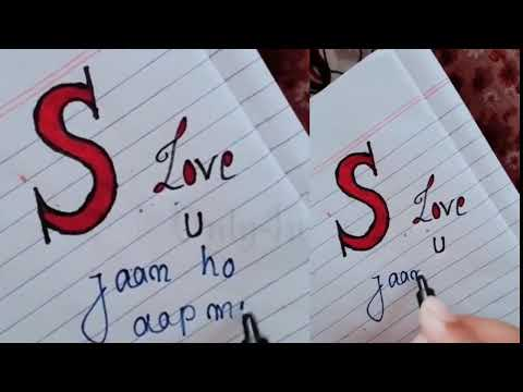 S S Love Whatsapp Status 💔S Alphabet Status ,💔Ss Status Ss Name Status SS Latter Status 💔sad Song