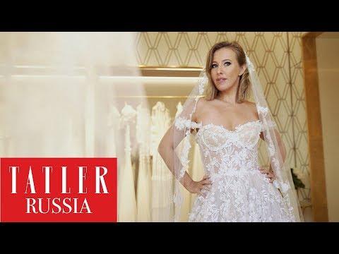 Ксения Собчак выбирает свадебное платье