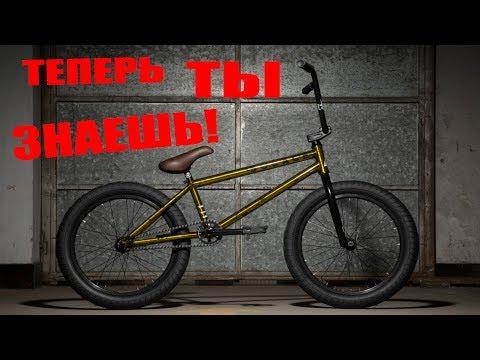 Как выбрать велосипед бмх