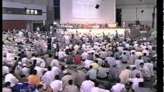 Urdu Speech: Services of Ahmadiyya Jama'at for Publication of Holy Quran and other Islamic Books
