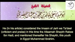 Clarifying The Condition Of Muhammad Ibrahim By Shaykh Khalid Uthman al-Misri