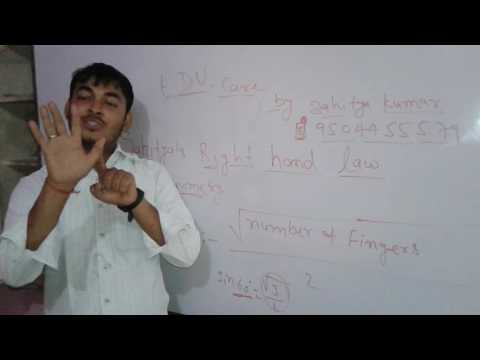 Must watch! Short trick for Trigonometric value table in Hindi