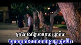 [MV] Tok orkas oy bong tea besdong pi ke by Karona Pich