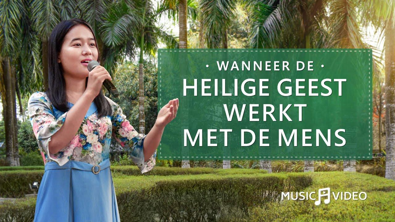 Christelijk lied 'Wanneer de Heilige Geest werkt met de mens' (Dutch subtitles)