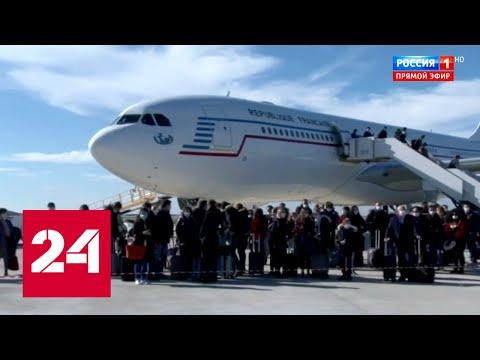 """Дипломатический скандал из-за """"коронавирусного рейса"""". 60 минут от 03.02.20"""