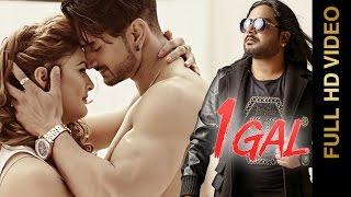 New Punjabi Songs 2016 || 1 GAL || SUNNY SALEEM feat. JATINDER JEETU || Punjabi Sad Songs 2016