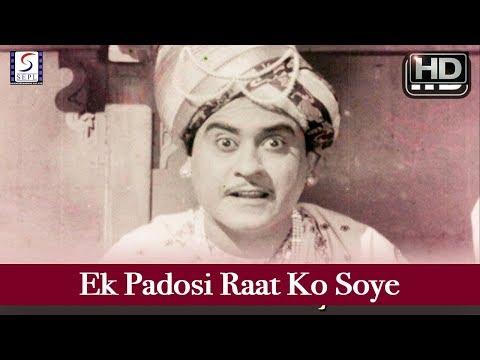 Ek Padosi Raat Ko Soye - Aasha - Kishore Kumar, Vyjayanthimala