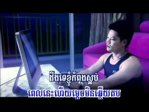 [HM VCD vol 121] facebook song by Sovath