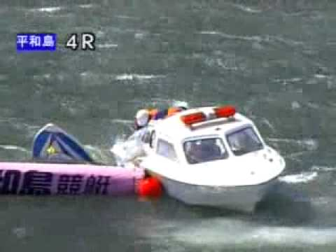平和島競艇_ありえない水面でレース強行(2006総理杯3日目)