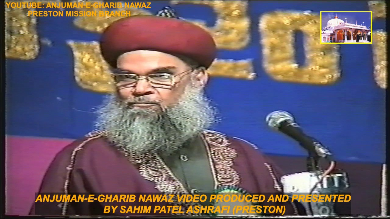Ghazi al Millat Syed Hashmi Miya Ashrafi al Jilani  At Sunni Masaikh  Confrence Karjan