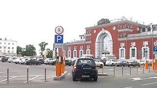 Как в Курске будут работать платные парковки