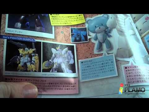 Unboxing: 1/144 HGBF Beargguy F (Family)