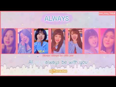 [Karaoke/Thaisub] THE UNIT Blooming (블루밍) - Always