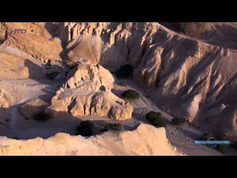 Самые красивые уголки планеты: Израиль