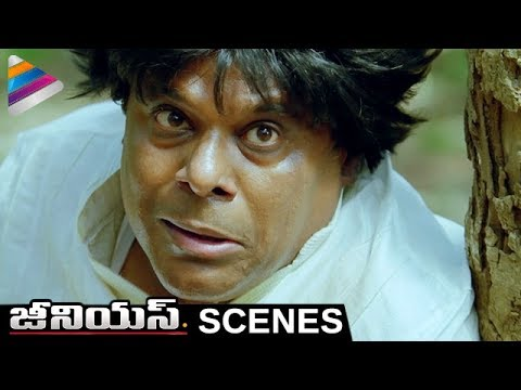 Ashish Vidyarthi Tortured and Executed | Genius Telugu Movie Scenes | Havish | Shwetha Basu Prasad