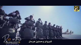 نشيد الصاعقة المصرية - قالو إيه