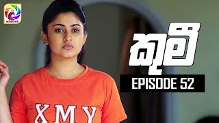 Kumi Episode 52 || 13th August 2019 Thumbnail