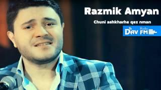 Razmik Amyan   Chuni ashkharhe qez nman