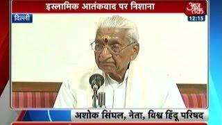 Hindu nation promotes peace: VHP leader Ashok Singhal