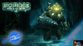Let's Play Bioshock 2 Blind Walkthrough #01 (No spoilers)