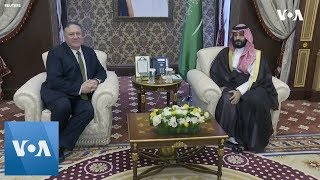 US Secretary of State Mike Pompeo on a visit to Saudi Arabia