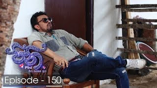 Pini | Episode 150 - (2018-03-19) | ITN Thumbnail
