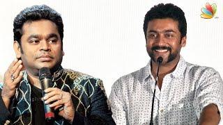 Surya Speech : AR Rahman used world technicians to enhance 24