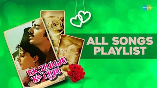 Ek Duuje Ke Liye All Songs Jukebox | Superhit Bollywood Romantic Songs