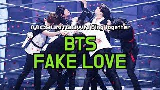 [MCD Sing Together] BTS - FAKE LOVE Karaoke ver.