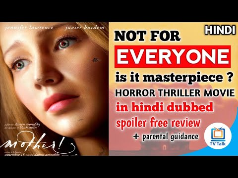 Download MOTHER ! (2017) SPOILER FREE REVIEW in HINDI    PARENTAL GUIDANCE    TELEVISION TALK   