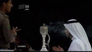 Sheikh Ghazzawi Taking Fragrance from Bakhoor 10-2-13