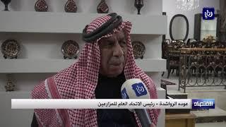 الاتحاد العام للمزارعين يطالب أمانة عمان بحلول سريعة للمعوقات التي تواجههم  - (6-2-2019)