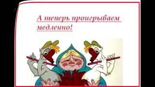 видео Пианино для малышей