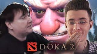 Хесус смотрит что такое DOKA 2 | JesusAVGN