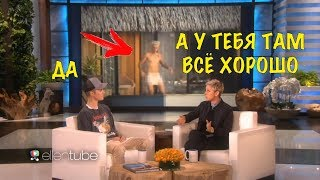 Джастин Бибер и его обнаженные фото
