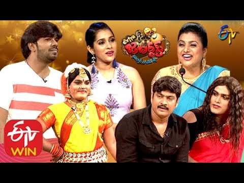 Extra Jabardasth| 22nd November 2019  | Full Episode | Sudheer,Bhaskar| ETV Telugu