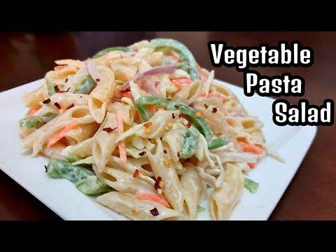 Vegetable Pasta Salad Recipe Easy & Delicious