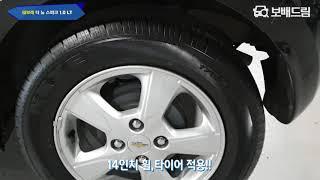 2019 쉐보레(국산) 더 뉴 스파크 1.0 LT