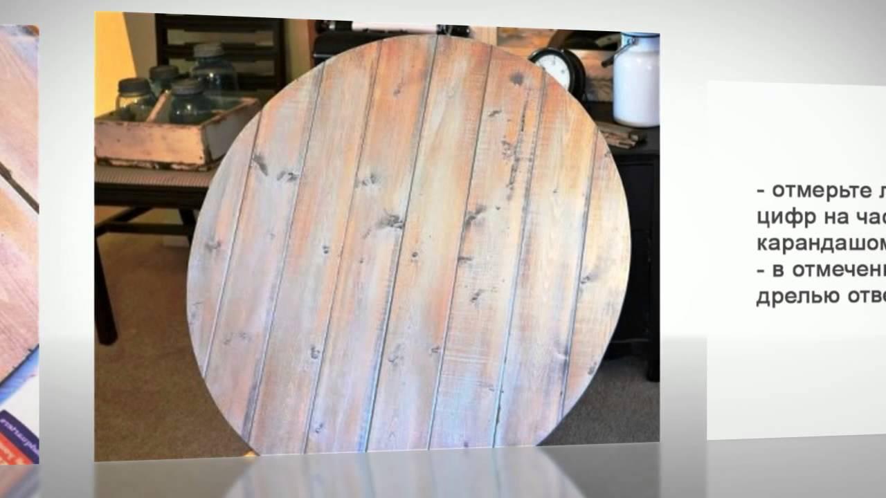 Сделать деревянные часы своими руками